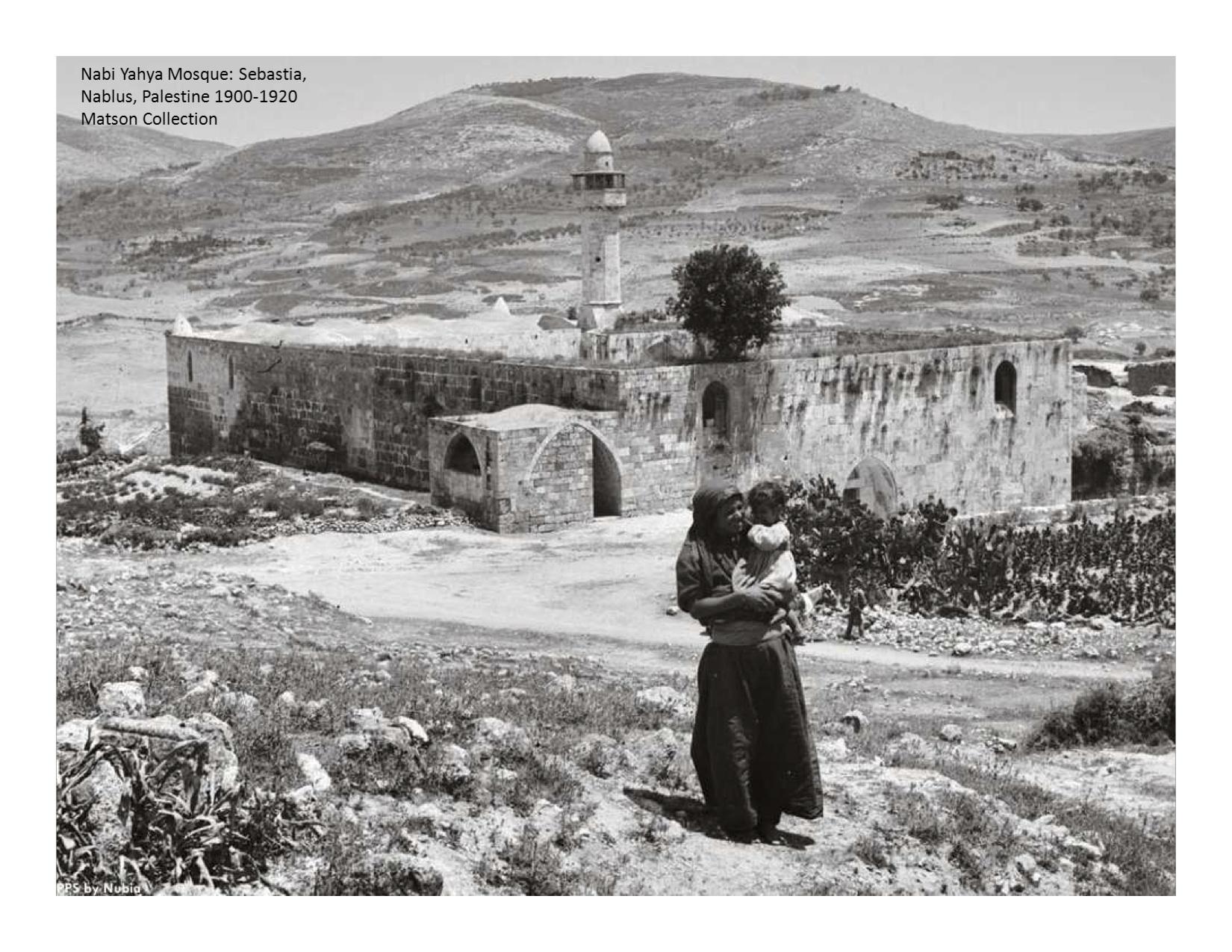 Sabastiya Mosque 1900s